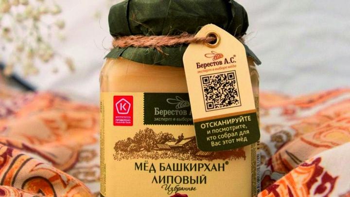 Российский мед стал «золотым»