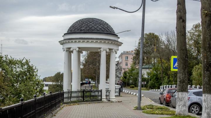 «Эта неделя особенная»: астролог из Ярославля дала прогноз на 20–26 сентября