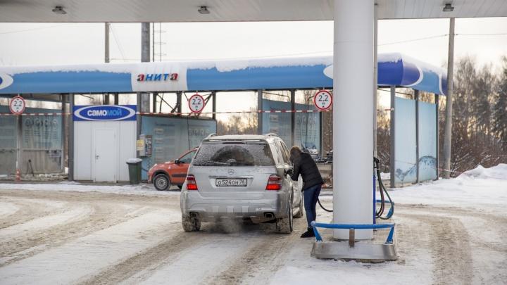 «Это дойная корова»: разбираемся, почему в Ярославле взлетели цены на бензин. Видео