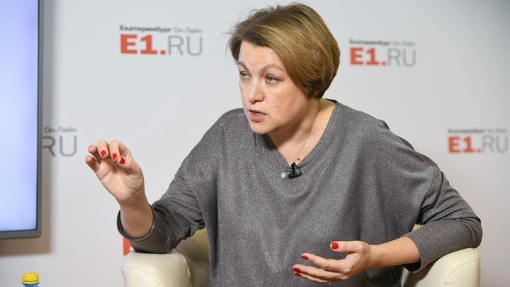 Вице-мэр Екатеринбурга объяснила, зачем в городе объединяют две школы и лицей