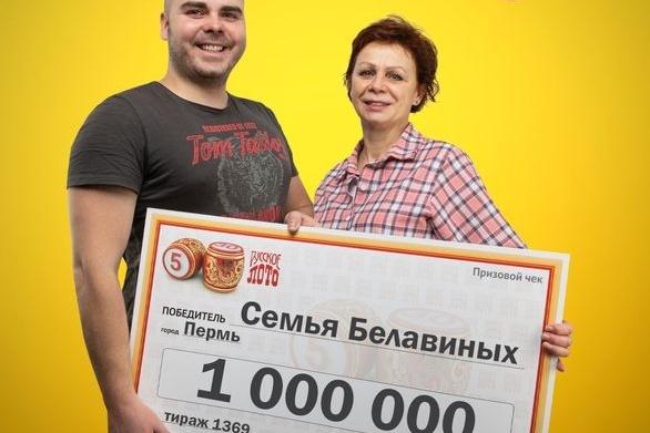 Победительница с сыном