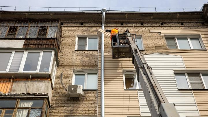 В центре Челябинска вернут нормальный вид многоквартирному дому, обшитому сайдингом