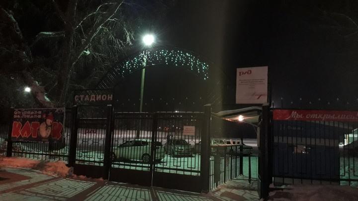 В Кургане готовятся к ремонту стадиона «Локомотив»