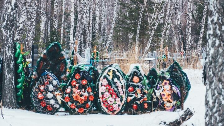 В Омске планируется построить два кладбища, еще одно — вОмскомрайоне