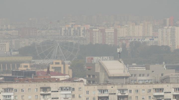 Ночной выброс был «пойман» Гидрометцентром. В Челябинске объявили режим «черного неба»
