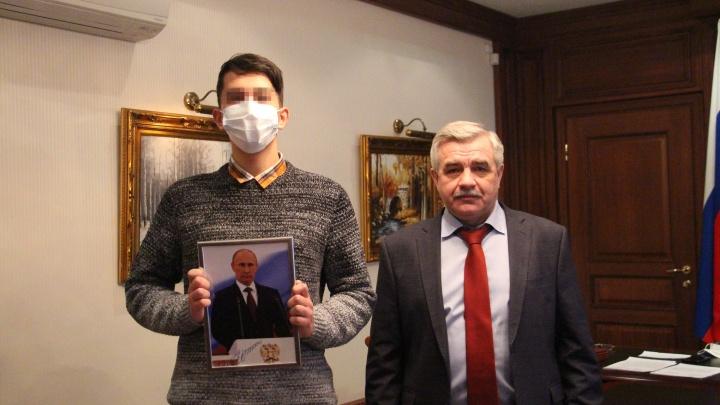 Школьник из Башкирии получил подарок от Владимира Путина