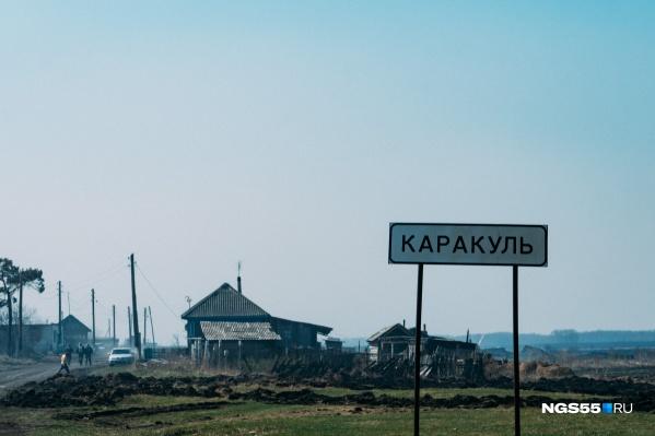Татарская деревня Каракуль появилась в XVI веке