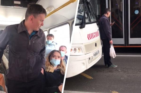 Пассажир отказался надевать маску в автобусе