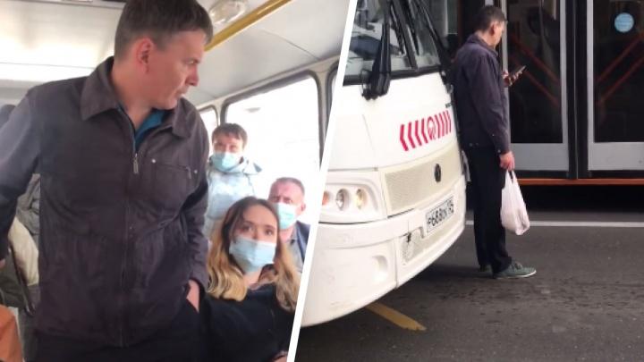 «Хватит заниматься порнографией!»: кондуктор с пассажирами вышвырнули из автобуса мужчину без маски