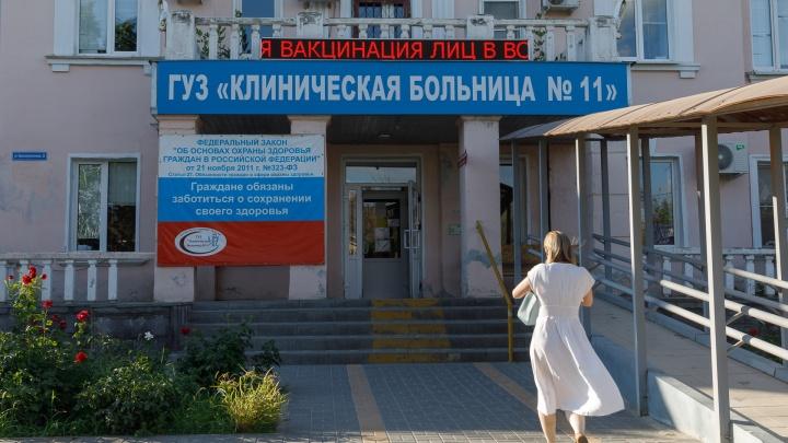 В Волгограде ищут холодильный склад для хранения вакцины от коронавируса