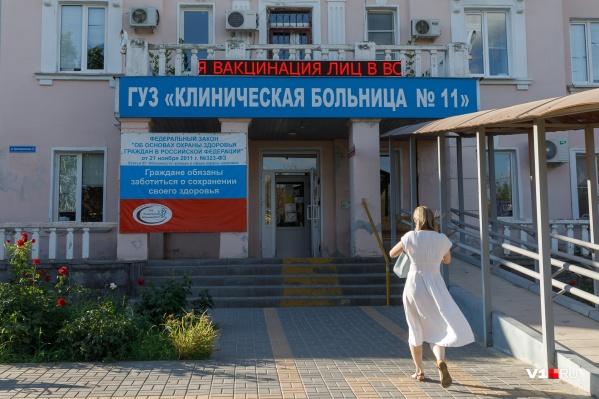 Вакцину будут выдавать только по заявкам больниц и человеку, прошедшему курс подготовки по вакцинопрофилактике