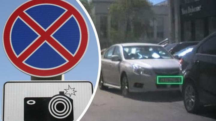 Такое возможно? Екатеринбуржец оспорил штраф за парковку под запрещающим знаком