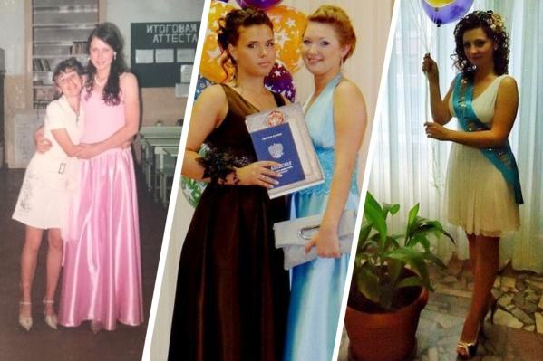 Храните ли вы свое выпускное платье? Поделитесь историями в комментариях под статьей
