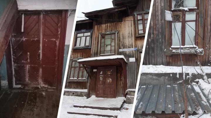 Жители тюменской двухэтажки на неделю остались без горячей воды. УСТЭК объясняет причины