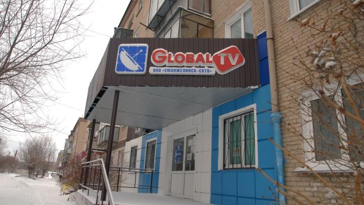«Еманжелинск-сити»: член Союза журналистов РФ — озасилье английских слов, которые пишут некместу