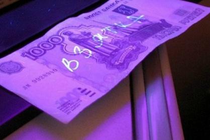 По меньшей мере взяточники получили 140 тысяч рублей