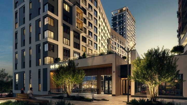 «Бум небольших квартир проходит»: в какую недвижимость уральцы начали вкладывать сбережения