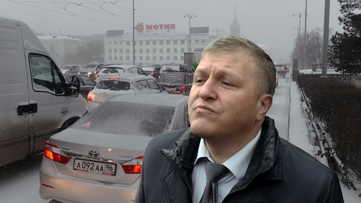 «Пробки пришли в Екатеринбург навсегда». Эксперты — о том, почему вице-мэр Бубнов не прав