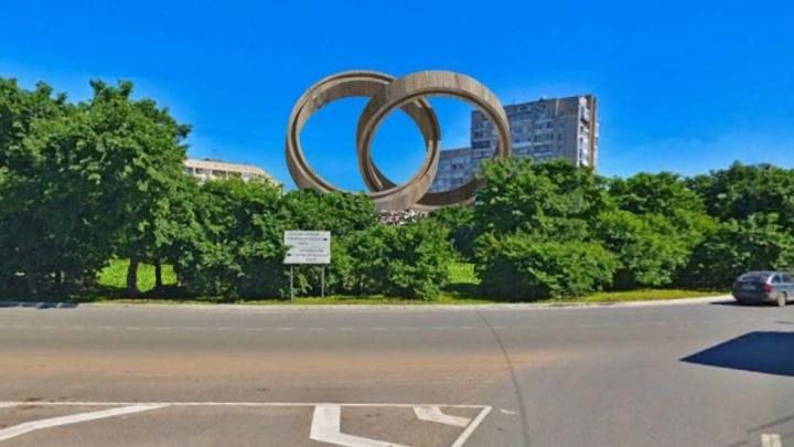 Аспирант из Сирии предложил установить на площади Дружбы Народов гигантские деревянные кольца