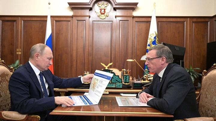 Бурков наконец встретился с Путиным: коротко — о чём они говорили