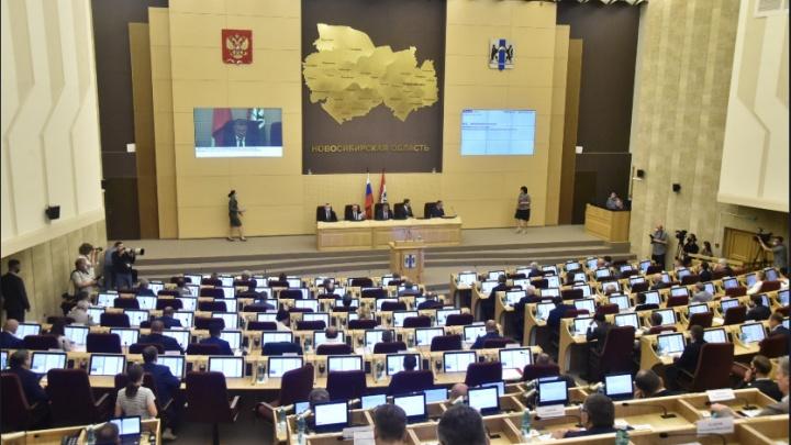 Новосибирская область получит дополнительные деньги из федерального бюджета: куда потратят миллионы