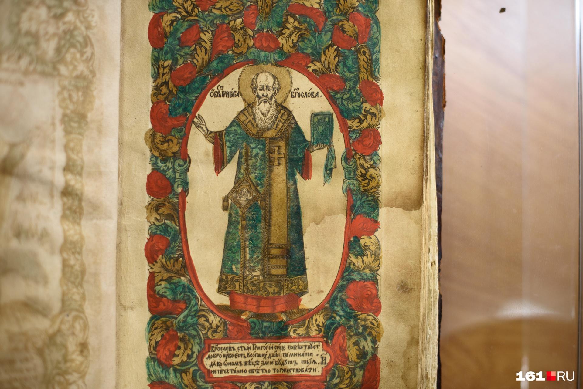 Под иллюстрациями со святыми обычно описывали процессы погребения и поминок. Использовали три цвета, техника небрежная — предположительно, картины раскрашивали пальцами дети