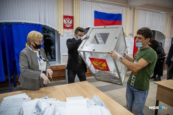 Выборы проходили в течение 3 дней