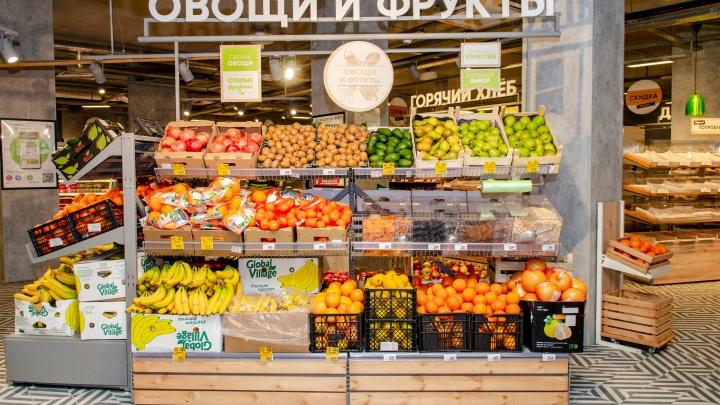 Магазины торговой сети «Пятёрочка» начали продавать овощи в Екатеринбурге по ценам ниже рыночных
