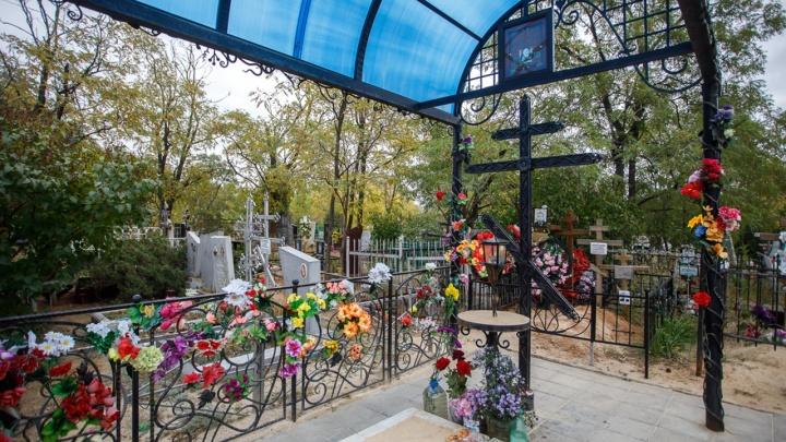 «Трансляция велась на Украину»: в Волгограде прошли первые онлайн-похороны