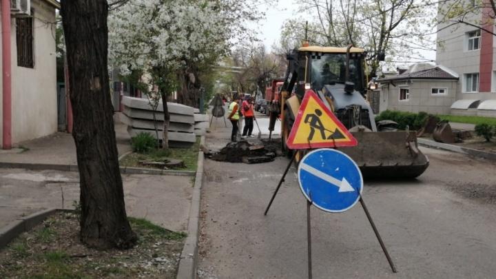 В центре Краснодара начали ремонт всей улицы Янковского