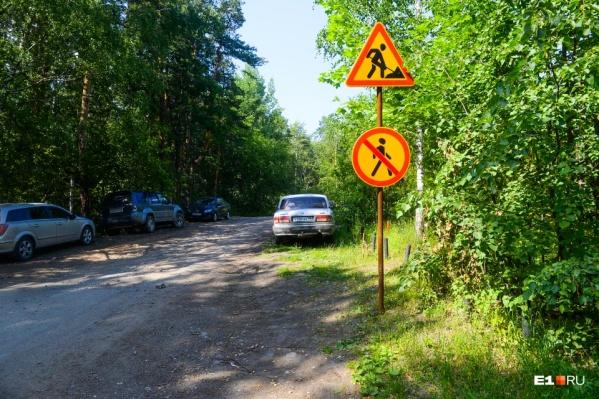 """Вход в парк будет стоить около <nobr class=""""_"""">65 рублей</nobr>"""