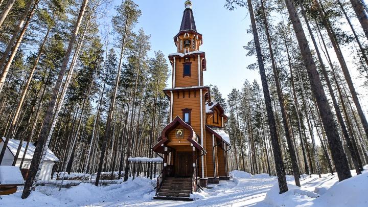 «В епархии признали, что монастырь построен Сергием»: на экспертизу обители потратят 4 миллиона