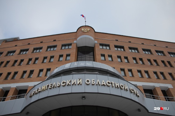 В областном суде адвокату Боровикова сообщили, что у них заболел судья