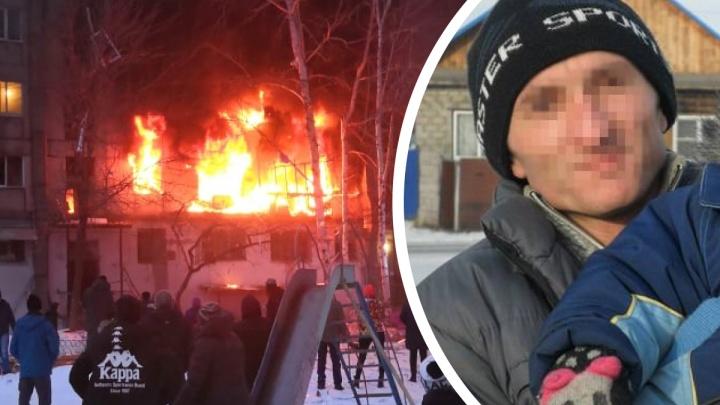 Обвиняемого во взрыве дома в Магнитогорске отдали под суд. Какое наказание ему грозит