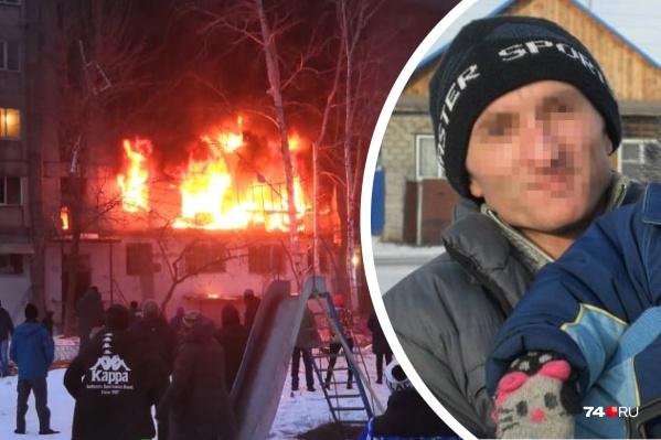 """Следствие доказывает, что во взрыве на <nobr class=""""_"""">Доменщиков, 19</nobr> виновен родственник погибших детей"""