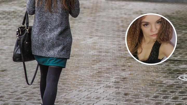 В Новосибирске два месяца ищут девушку с афрокудрями, но СК не заводит уголовное дело
