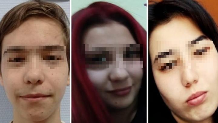 Пропавших в Екатеринбурге подростков обнаружили на Вторчермете