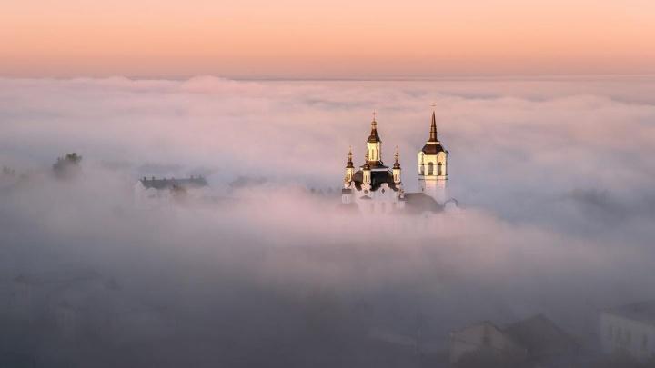 Тобольск стал невидимым. 10 кадров редкого тумана над духовным городом