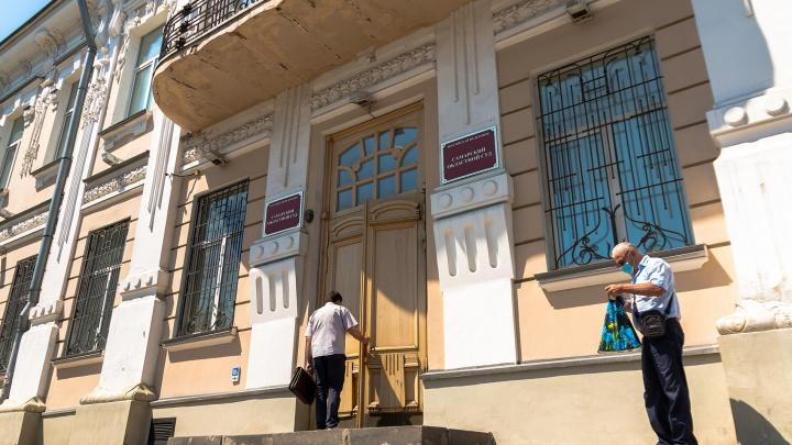 В Самаре суд засекретил слушания по делу ОПГ «Индейцы»
