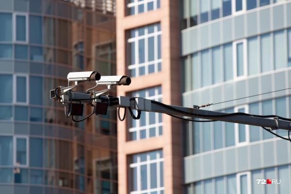 В Тюмени установлено 220 камер ГИБДД