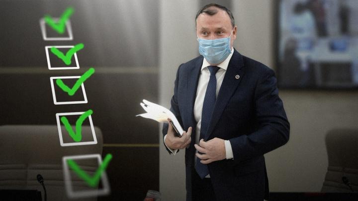 Будет прокладывать рельсы и строить стадионы: чек-лист обещаний нового мэра Екатеринбурга