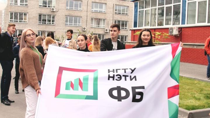 Факультет бизнеса НГТУ приглашает абитуриентов