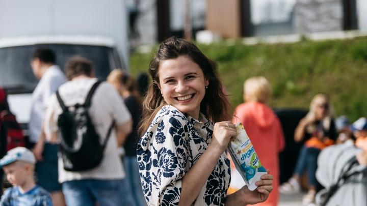 Жителям «Европейского берега» подарили 10 тысяч порций мороженого «Купино»: очень освежающий фоторепортаж