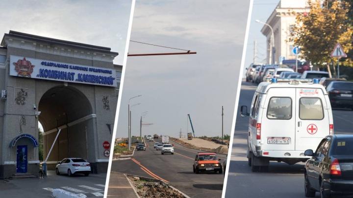Взрыв в Каменске, ковидный рекорд и открытие моста на Малиновского — итоги недели в Ростове