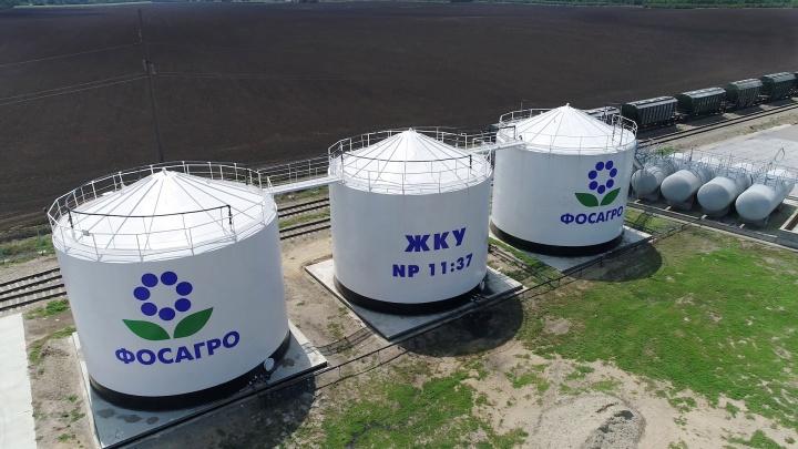 «ФосАгро» запустила пятый центр дистрибуции в Ростовской области
