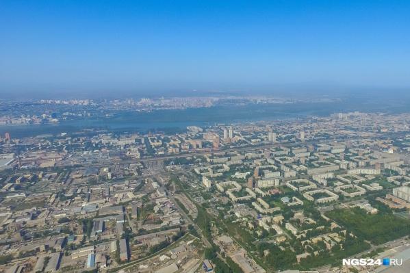 Режим НМУ в Красноярске действует прямо сейчас
