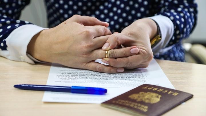 «Хватит меня жалеть!»: почему в обществе развод ассоциируется со смертью?