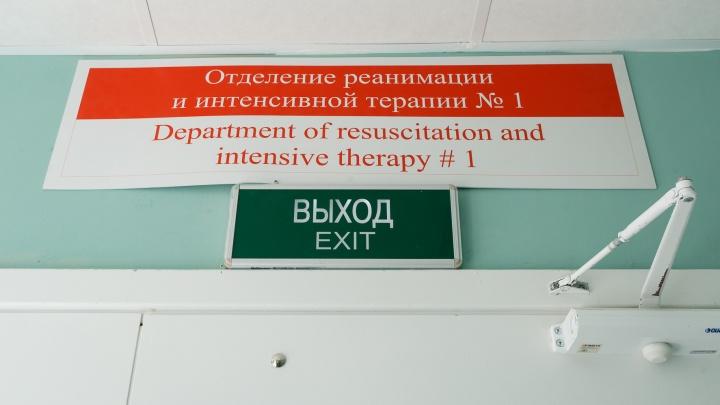 В Волгограде скончался один из пострадавших при ЧП на заводе «Себряковцемент»
