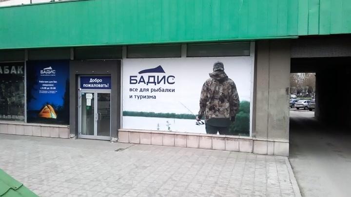 В Новосибирске открыли новый магазин популярной сети, где можно купить товары для рыбалки и отдыха