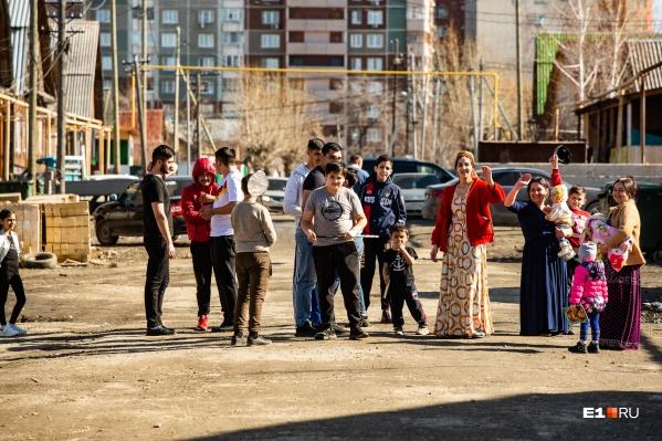 Цыгане не хотят переезжать из своих домов на ВИЗе
